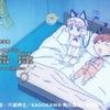2016年冬アニメナンバーワン主題歌!『紅殻のパンドラ』エンディング「LoSe±CoNtRoL」発売!