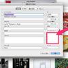 iTunes11で、アルバムのアートワークを変える方法