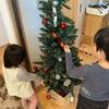 クリスマスツリー 出しました