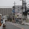 六反南口(大阪市平野区)