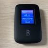 楽天モバイル(ドコモ回線)データSIMから楽天モバイル(楽天回線)Rakuten WiFi Pocketへ乗り換え。