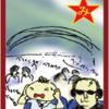 中国人とは㉚ 耳栓が欠かせない飛行機の機内