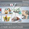 【S12使用構築】崩壊マンダマンムー【最終2100】