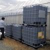 養液栽培用肥料を「輸入単肥」➡「液体肥料」