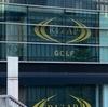 RIZAP GOLFに通って実際のラウンドで100切りのする人が増えてます!ゴルフ力診断と無料レッスンを体験!スコアアップにコミットする仕組みが整っていたと評価!
