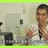 第986回【前立腺肥大の方が増えている理由とは!?】
