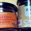 【タイ】STARBUCKSの「Red velvet Brownie Almond Flourless」と「Brownie Almond Flourless」の巻