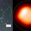 オリオン座α星 ベテルギウス