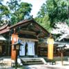 大和神社「御弓始祭」(天理市)