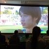 名古屋グランパス戦で決めた湘南ベルマーレの山田直輝選手の2ゴールがすごい