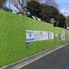 5月18日下北沢で「日本列島蒐集計画」やるよ!!