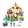 ディズニー・プリンセス アリエルの海の宮殿 41063