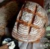 くらし+おうちパン「日々木-ひびき-」です。