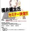 ハマちゃんの管楽器日誌 Vol.3