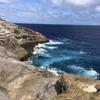 ハワイカイの絶景 スピッティング・ケーブSpitting caves