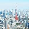 【体験レポート】31年度東京都公立学校教員採用候補者選考(第二次選考・実技(英語))