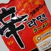 激辛インスタントラーメン【辛ラーメン】を食べた感想!クセになるスープとモチモチ麺