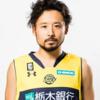 6/24 田臥勇太が2019-2020シーズンも栃木ブレックスとの契約継続することが決定!!【Bリーグ】