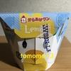 オトクルアプリでGET!ローソン『からあげクン レモン』を食べてみた!