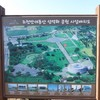 【済州の風景】済州抗日記念館・朝天万歳の丘聖域化公園