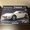 トヨタ 2000GT 26~30