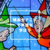 英語学習 映画やアニメで英語を学ぼう!