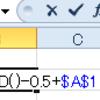 エクセルでRAND関数を使って3択クイズをシミュレートしてみる