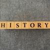 「歴史にドキリ」で歴史嫌いを克服!類似番組もあるよ!