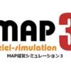 お客様との信頼を築くには、まずMAPシステムを理解するべし!