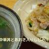 2016.6.16(木) お昼ご飯・夜ご飯
