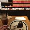 神保町ブックカフェ