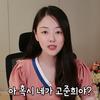 【韓国Youtuber】可愛い女の子になる方法