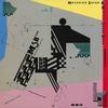 佐藤允彦&Medical Sugar Bank: MSB Two (1980) 「風」のアルバム