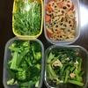 食生活の改善。週末の野菜の作り置き