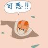 「くそっ!」って中国語でなんて言う?