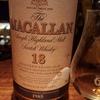 マッカラン18年 1985 2000年台上旬リリース