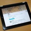iPad2をiOS9.3.5に…電子書籍&Pocket専用機でまだまだ現役使用