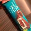 セブンの生チョコ入りチョコミントアイスが美味しい⭐︎