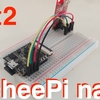 超小型SBC『LicheePi Nano』を触る! その2 〜microSDからOS起動・カーネルビルド編〜