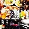 【オススメ5店】神田・神保町・秋葉原・御茶ノ水(東京)にあるダーツバーが人気のお店