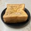 🚩外食日記(392)    宮崎ランチ   「プラセール」②より、【カスタードドーナツ】【厚切りフレンチ】‼️
