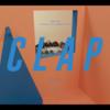 活動MEMO : 박수(CLAP) - SEVENTEEN #1