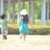 子供とのお散歩を楽しむことで心も体もリフレッシュ!