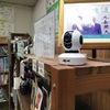 店に監視カメラ設置、得意な友人に頼んで楽だったが・・・