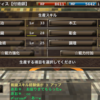 【craft diary】生産Level経過報告の回!