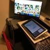液晶タブレットとキーボード置き場のDIY