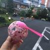サーティワンのピンク☆パチキャンMAX
