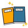 日本語の教科書無料配布
