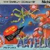 日本物産発売の大人気ファミコンゲーム 売れ筋ランキング21