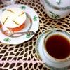【紅茶とスイーツの美味しいペアリング】キャラメルミルクアイスに合う紅茶